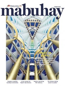 Mabuhay Cover August 2016