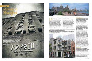 12-2012-jetwings-shanghai