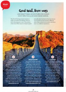 12-2015-smile-great-wall-3-ways