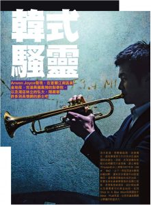 4-2014-hong-kong-express-seoul-jazz
